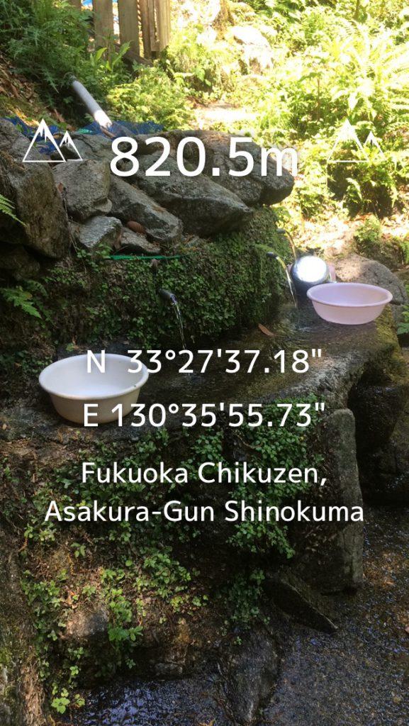 Photo 5-23-16, 1 23 06 PM